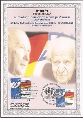 Israel Germany 2005 40 Years Diplomatic Relations Joint Issue Souvenir Leaf