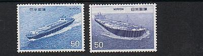 STAMPS  JAPAN SELECTION OF STAMPS  1976 SHIPS ( MNH )  lot J-27