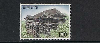 STAMPS  JAPAN SELECTION OF STAMPS 1977 National Treasure 100y  lot J-32