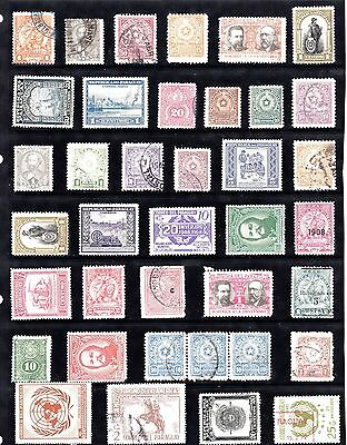 PARAGUAY  Stamp Collection MINT USED Including OLDER ISSUES Ref:QA953