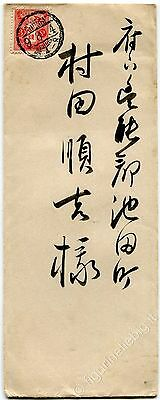 Primi '900 Giappone Storia Postale Busta Manoscritta Japan Ancient Old Cover
