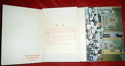 Catholic Church in Nanjing, China. Set of 8 Postcards In Illustrated packet 1987
