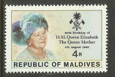 MALDIVES 1980 80th Birthday QUEEN ELIZABETH QUEEN MOTHER 1v MNH
