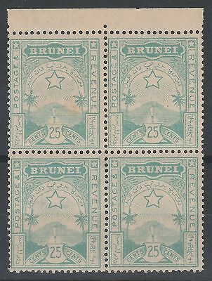Brunei 1895 Star And Local Scene 25C Block Stamps Mnh **