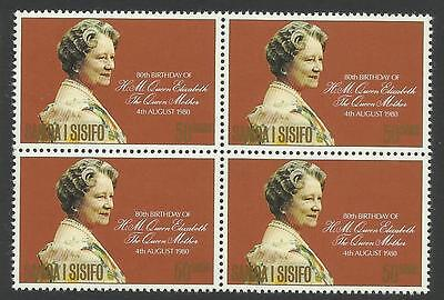 SAMOA 1980 80th Birthday QUEEN ELIZABETH QUEEN MOTHER Block of 4 MNH