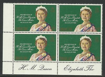GIBRALTAR 1980 80th Birthday QUEEN ELIZABETH QUEEN MOTHER Corner Block of 4 MNH