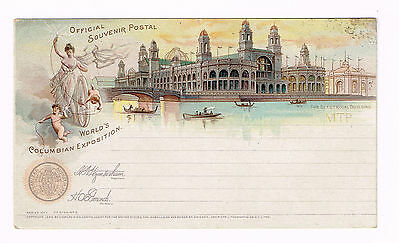 1893 WORLD'S COLUMBIAN EXPOSITION - Electrical Building - Excellent Postcard