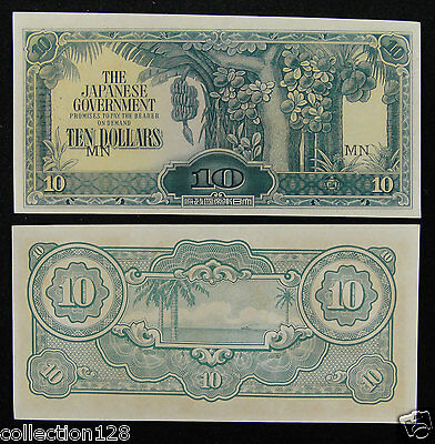 Malaysia WWII Japanese Government 10 Dollars Banknote UNC