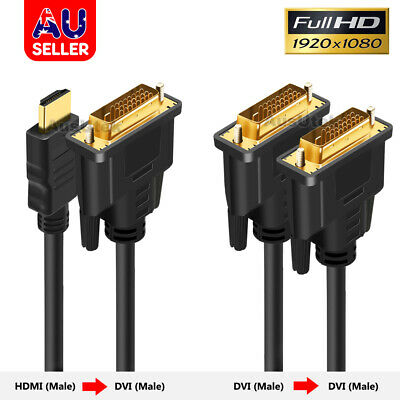 2M 3M DVI To DVI Cable LCD Monitor PC HDMI To DVI Adapter For PS3 XBOX 360