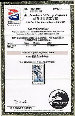 Genuine China Prc Scott #2513 Mint Og Nh Pse Grade 98 Less Than Cost Of The Cert