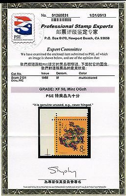 Genuine China Prc Scott #2131 Mint Og Nh Pse Graded Less Than Cost Of The Cert,