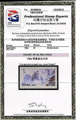 Genuine China Prc Scott #2516 Mint Og Nh Pse Graded Less Than Cost Of The Cert