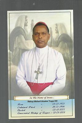 97253 holy card santino bishop michael akasius toppo