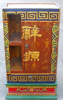 "40""H Tall Hand Painted Chinese Asian Antique Style Red Altar Side Table Stand"