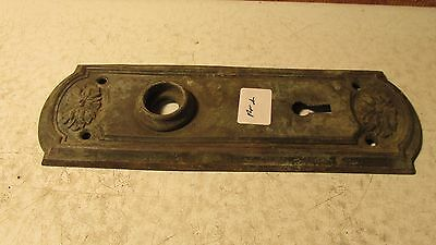 Antique Stamped Brass Door Plate  No. 4