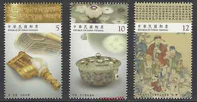China Taiwan 2015 National Palace Museum Southern  Opening Exhibitions stamp