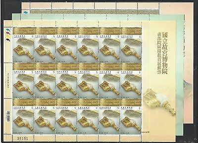 China Taiwan 2015 FULL S/S National Palace Museum Opening Exhibitions stamp