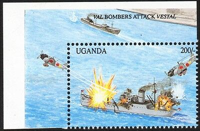 IJN AICHI D3A VAL Aircraft Dive Bomb USS VESTAL Warship WWII Pearl Harbor Stamp