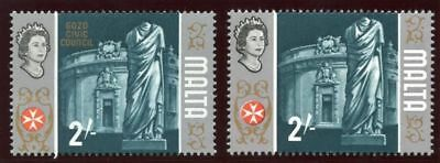Malta 1965-70 QEII 2s superb MNH showing GOLD (CENTRE) OMITTED. SG 343, 343a.