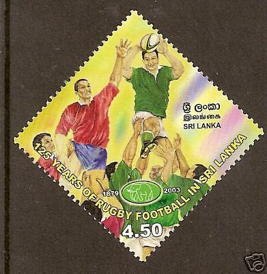SRI LANKA 2006 125 YEARS of RUGBY UNION 1 Value MNH