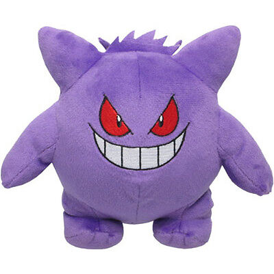 "Sanei Pokemon Go Plus All Star Collection - PP06 - Gengar 6"" Stuffed Plush Doll"