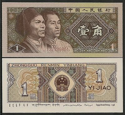 CHINA 1980 1 Jiao BANKNOTE UNCIRCULATED
