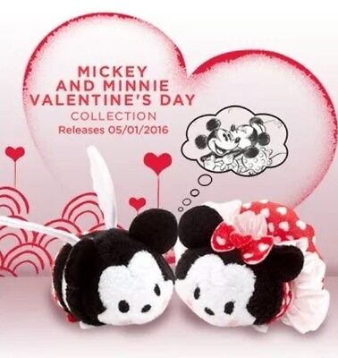 Disney Mickey & Minnie Mouse Tsum Tsum Mini Valentine's Day Plush New IN HAND