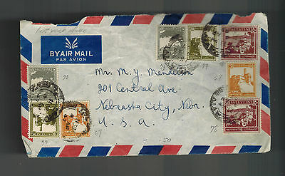 1947 Palestine Cover to USA Multi Franking