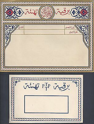 PALESTINE 1940s UNRELEASED COLOR DESIGNS FOR THE PALESTINE POST TELEGRAPHS & TEL