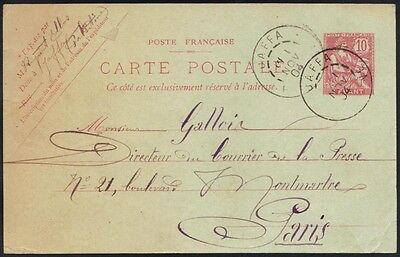 PALESTINE-FRANCE OFFICES 1904 JAFFA 10c. LEVANT PC A. STIEHLE TYPE 312 2 STRIKES