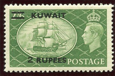 Kuwait 1954 KGVI 2r on 2s 6d yellow-green (Surch Type II) MLH. SG 90b.