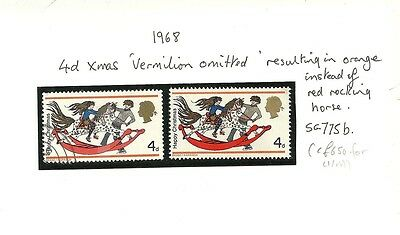 * 1968 CHRISTMAS 4d FU COMMEM MISSING VERMILLION SG775B CAT £650 IF UNMOUNTED M