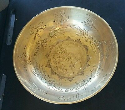 """Vintage 10"""" Solid Heavy Brass Asian Bowl Engraved Dragon Lettering"""