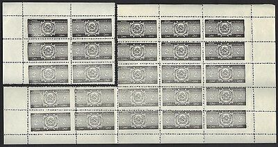 AFGHANISTAN 1939 2 p. 2 SHEETS OF 25 DIFF. PRINTINGS 1 ON WHITE PAPER 1 ON CREAM