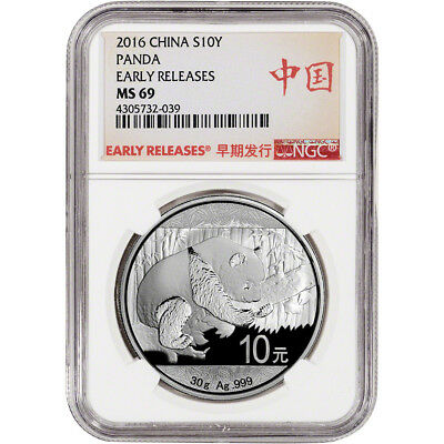 2016 China Silver Panda (30 g) 10 Yuan - NGC MS69 - Early Releases - Bilingual