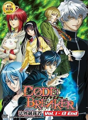 CODE BREAKER TV | Episodes 01-13 | English Subs | 2 DVDs (GM0065)-LU