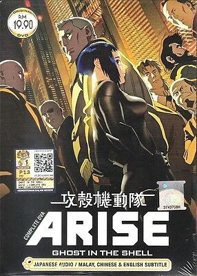 "*Billig! GHOST IN THE SHELL OVA ""Arise"" 