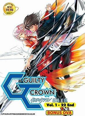 GUILTY CROWN TV | Episodes 01-22 | English Subs | 2 DVDs (GM0066)-LU