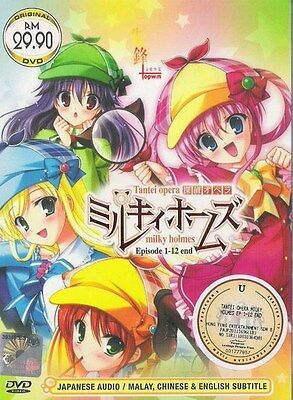 TANTEI OPERA MILKY HOLMES TV | Es 01-12 | English Subs | 1 DVD (HF441)