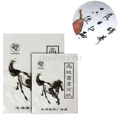 40 Sheets 4K/8K Xuan Paper Chinese Calligraphy Sumi-e Raw Rice Paper 20''x14''