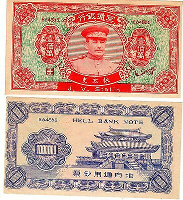 Chine China Hell Bank Note 1000000 Yuan Josef V. Stalin Argent Funeraires