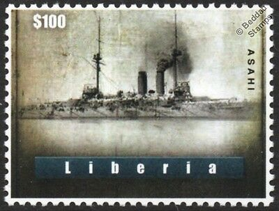IJN ASAHI Japanese Navy Pre-Dreadnought Battleship WWI & WWII Warship Stamp