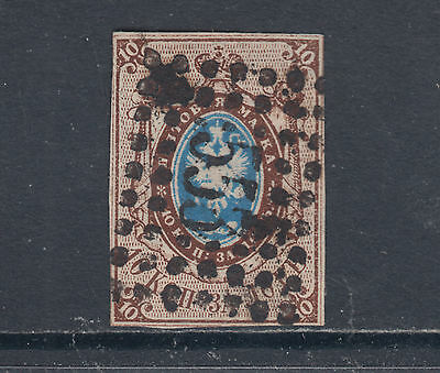 Russia Sc 1 used 1858 10k imperf Coat of Arms, Forgery, VF Appearing