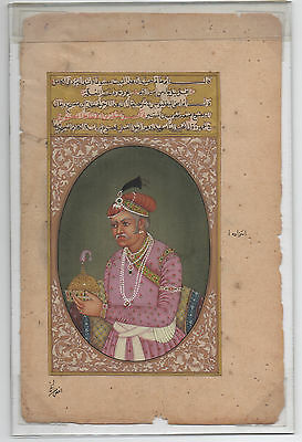 Pair Beautiful 18th/19th Century Hand Painted Bookplates Indian Royalty Couple
