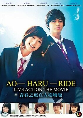 AO HARU RIDE Live Action Movie | English Subs | 2 DVDs (M2223)-LU