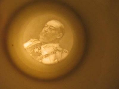 Edward VII Coronation 1902 Antique Lithophane Cup with Repaired Handle