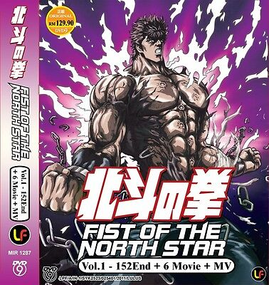 FIST OF THE NORTH STAR TV+6 Movies+MV | Episodes 01-152+ | 13 DVDs (M1287)-LU