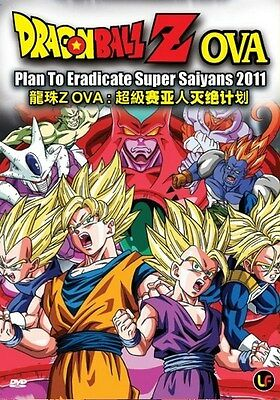 "DRAGON BALL Z OVA ""Plan To Eradicate... "" 