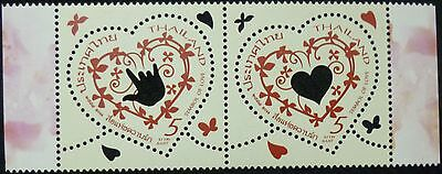 THAILAND 2014 VALENTINES DAY SCENTED LOVE STAMPS Heart Shapes se-tenant PAIR MNH