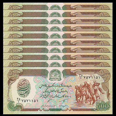 Lot 10 PCS, Afghanistan 500 Afghanis, ND 1979-1991, P-60, UNC